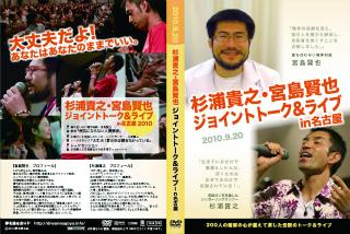 dvd012 (1)
